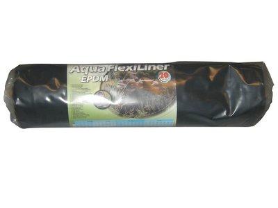 AquaFlexLiner EPDM 0,6mm (5,05x7,5m)