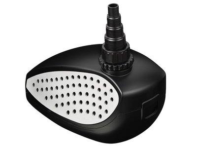 Ubbink Smartmax 7500 Fi